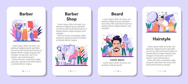 이발사 모바일 응용 프로그램 배너 세트입니다. 머리카락과 수염 관리에 대한 아이디어. 미용실에서 머리 자르는 과정과 머리 손질. 남성용 헤어 트리트먼트 및 스타일링. 격리 된 평면 그림