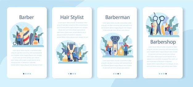 理髪店モバイルアプリケーションバナーセット。髪とあごひげのケアのアイデア。はさみとブラシ、シャンプーとヘアカットのプロセス。ヘアトリートメントとスタイリング。