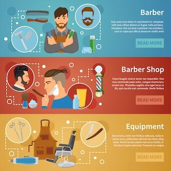 Баннеры парикмахерской набор плоский стиль
