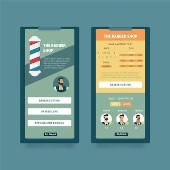 理髪店予約アプリのデザイン