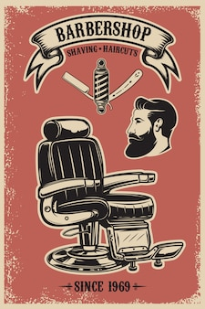理髪店のポスターテンプレート。理髪店の椅子とグランジ背景上のツール。エンブレム、看板、ポスター、カードの要素。図