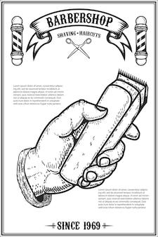 理髪店のポスターテンプレート。バリカンで人間の手。カード、チラシの要素。図