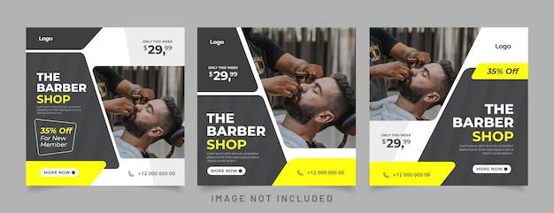 理髪店プロモーション広告ソーシャルメディア投稿テンプレートバナーテンプレート