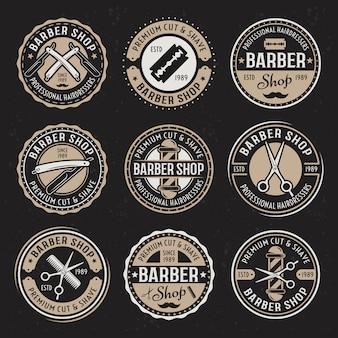9つのベクトルのビンテージ色の丸いバッジの理髪店セット