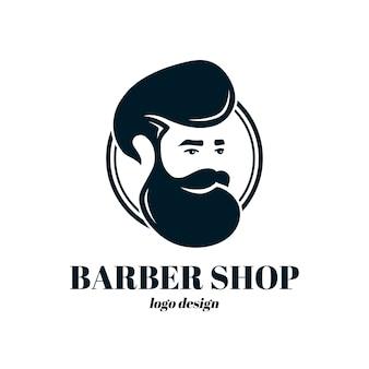 バーバーショップテンプレートロゴ。イラストアイコン。白で隔離。流行に敏感な男、ビンテージ理髪店