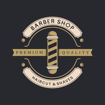 Barber shop vintage logo