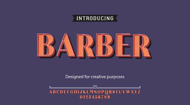 バーバー書体。型デザイン