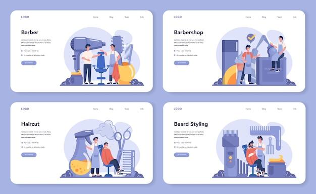 Barber web banner or landing page set