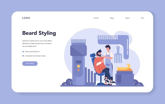 Парикмахерская веб-баннер или целевая страница