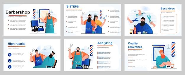 プレゼンテーションスライドテンプレートの理髪店のコンセプト美容師は散髪をし、ひげを剃ります