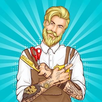 理髪店のヘアカッターポップアートのベクトルの肖像