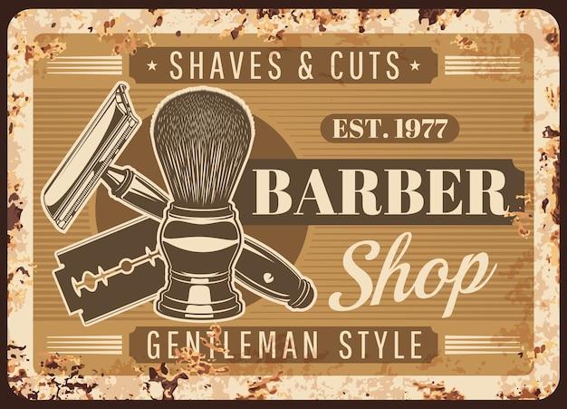 Barbershop, hairdresser salon rusty metal plate.