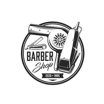 理髪店のアイコン。ベクター理髪店のかみそりの刃、あごひげシェーバー、トリマー、ヘアドライヤー。理髪ツールと美容機器の分離された丸いシンボル、理髪店と美容院のエンブレムデザイン