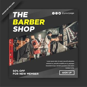 理髪店のinstagramテンプレートデザインソーシャルメディアの投稿