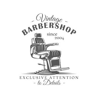 白い背景で隔離の理髪店のラベル
