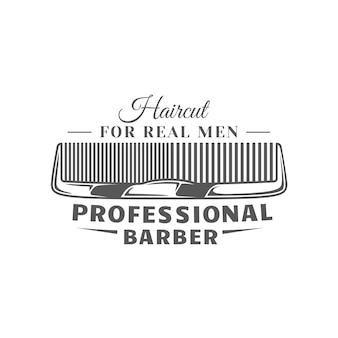 白で隔離される理髪店のラベル
