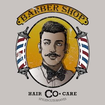 理髪店のロゴデザイン