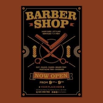 フラットなデザインスタイルの理髪店のポスタープロモーション