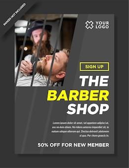 理髪店のポスターテンプレートデザイン
