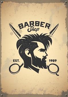 理髪店のレトロなポスター