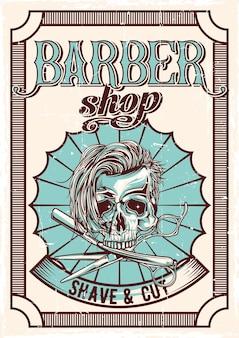 毛むくじゃらの頭蓋骨、かみそり、はさみのイラストと理髪店のテーマヴィンテージポスターデザイン