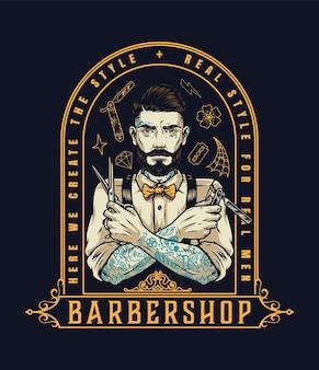 Винтажная этикетка для парикмахерских со стильным татуированным бородатым парикмахером, держащим ножницы и опасную бритву, изолированных векторная иллюстрация