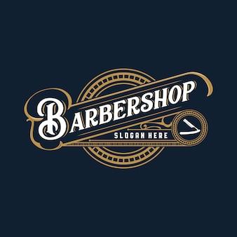 Барбершоп старинный логотип