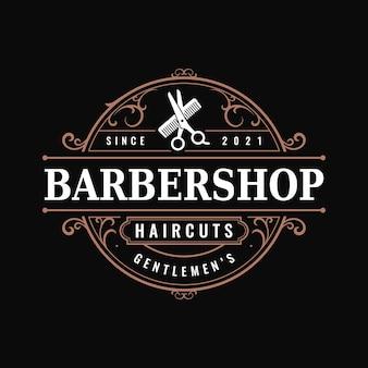 理髪店のヴィンテージ装飾ロゴ