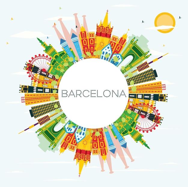 색상 건물, 푸른 하늘 및 복사 공간이 있는 바르셀로나 스카이라인. 벡터 일러스트 레이 션. 역사적인 건축과 비즈니스 여행 및 관광 개념입니다. 랜드마크가 있는 바르셀로나 도시 풍경.