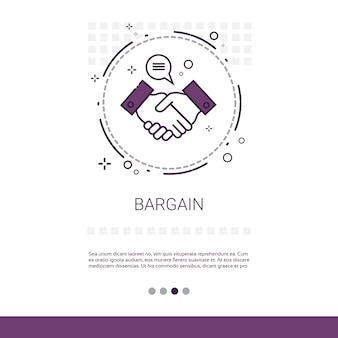 Bargain Hand Shake Agreement Deal Web Banner