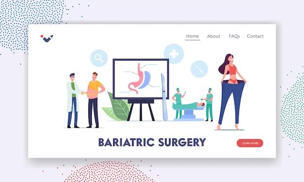 Шаблон целевой страницы по уменьшению желудка для бариатрической хирургии. пациенты с избыточным весом, имеющие проблемы с весом, посещают клинику для уменьшения процедуры гастрэктомии желудка. мультфильм люди векторные иллюстрации