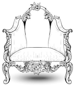 豪華な装飾品を配したバロック様式のアームチェア