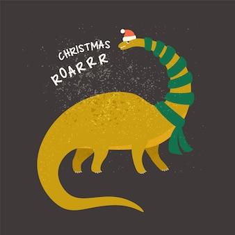 Барозавр в костюме санта-клауса. иллюстрация забавного персонажа в мультяшном стиле.