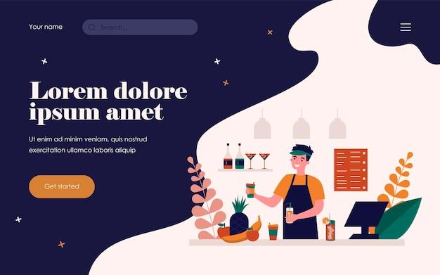 Бармен в фреш-баре. парень в униформе, делая фруктовые лимонады, смузи и коктейли плоские векторные иллюстрации. холодные напитки, закуски, концепция бара для баннера, дизайн веб-сайта или целевой веб-страницы