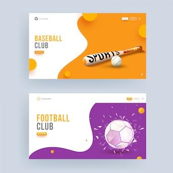 두 가지 색상 옵션에서 야구와 축구 클럽 방문 페이지 디자인.