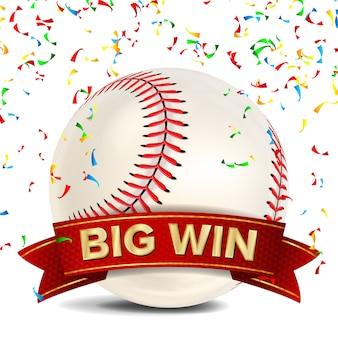 Baseball award