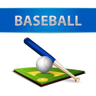 野球ボールバットとグリーンフィールドエンブレム
