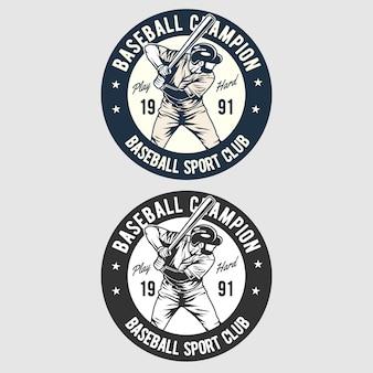 Baseball champion badge logo
