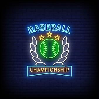 Baseball championship neon signs style text