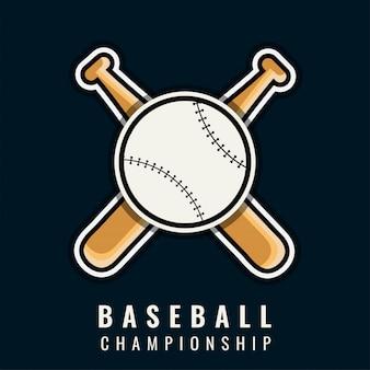 야구 선수권 대회 템플릿
