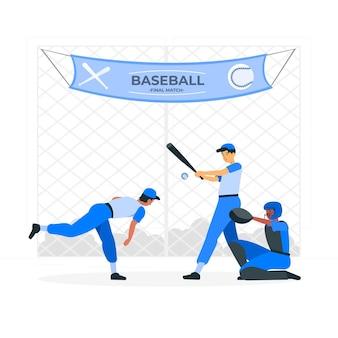 야구 컨셉 일러스트