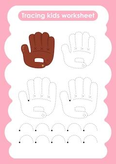 野球グローブ子供のための練習ワークシートを書いたり描いたりするトレースライン