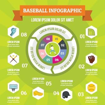 야구 infographic 개념, 평면 스타일