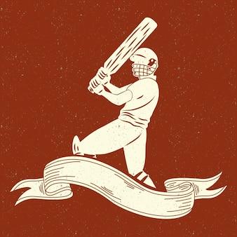 리본에 야구 선수