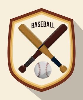 야구 스포츠 디자인