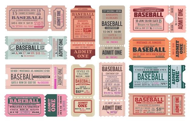 野球スポーツゲームレトロチケットテンプレートセット。チーム競技カップまたはスポーツイベントの入り口のビンテージパス。
