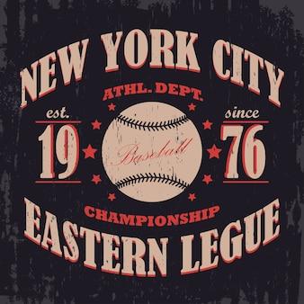 野球のタイポグラフィ、ニューヨークのtシャツのグラフィック、アートワークのスタンププリント。ヴィンテージスポーツウェアtシャツプリントデザイン