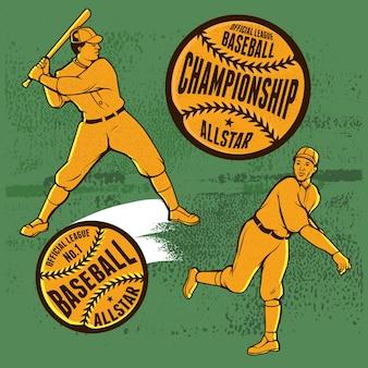 野球のベクトル図。あらゆる印刷媒体に適したプレミアムバッジ