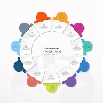 11のステップ、プロセスまたはオプション、プロセスチャートを含む基本的な円のインフォグラフィックテンプレート