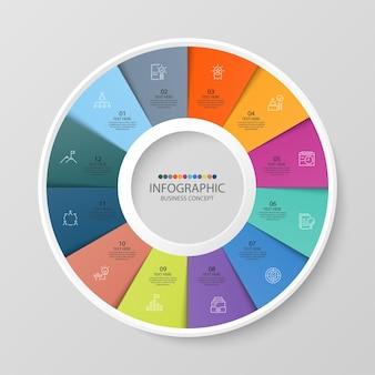 Базовый круговой инфографический шаблон с 12 шагами, процессом или вариантами, диаграммой процесса, используется для схемы процесса, презентаций, макета рабочего процесса, блок-схемы, инфографики. векторная иллюстрация eps10.